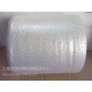 上海浦东气泡膜哪里有 气泡膜多少钱 气泡膜怎么卖的
