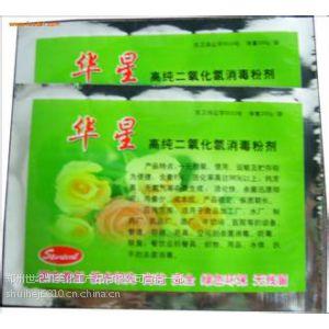 供应供应食品级河南二氧化氯消毒剂