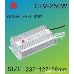 供应LED防水开关电源 250w 12v LED恒压防水电源 LED路灯驱动电源