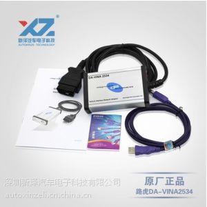 供应14年捷豹路虎JIR诊断仪da编程汉化设备