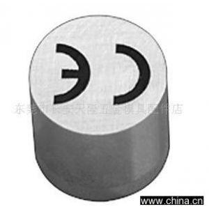 供应供应模具CE标示章|日期章|日期码|哪里的日期章