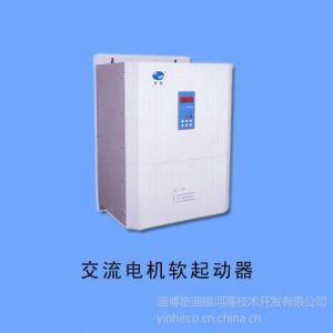 供应供应电力电子装置控制柜