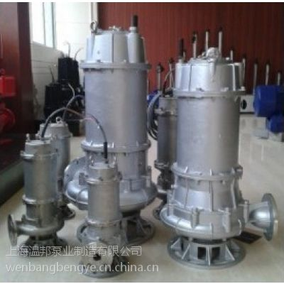 厂家直销200WQ250-11-15kw污水泵价格 潜水排污泵 温邦泵业