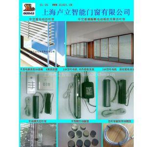 供应上海兮鸿SL25中空玻璃百叶窗电动百叶帘电机