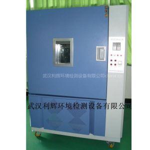 高低温试验箱检测非金属受温度影响老化情况