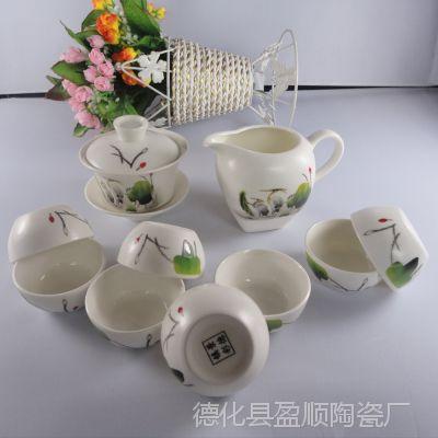供应茶具 仙鹤亚光茶具 10头功夫茶具套装 日用百货茶具