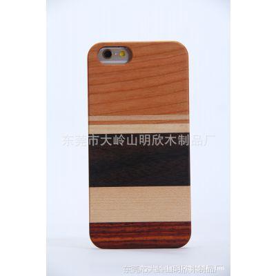 ipone6苹果保护手机壳新款PC木质6plus竹木手机保护套