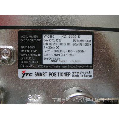 韩国YTC  YT-2550 不锈钢智能阀门定位器原装正品