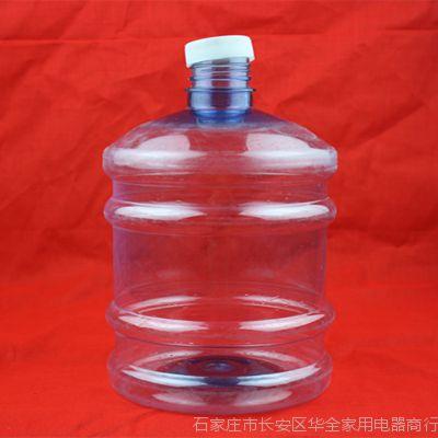 纯净水桶2.5升水桶迷您饮水机水桶