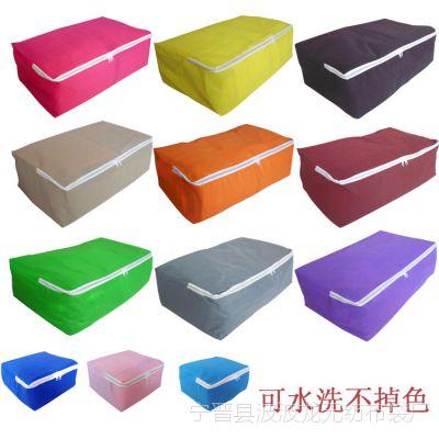 厂家直销无纺布衣物被子收纳整理防尘储物袋超低价可水洗不掉色