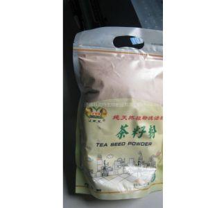 供应百分百纯天然植物茶籽粉