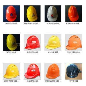 供应安全帽:安全帽颜色;安全帽分类;安全帽材质;安全帽佩戴【五星A1】
