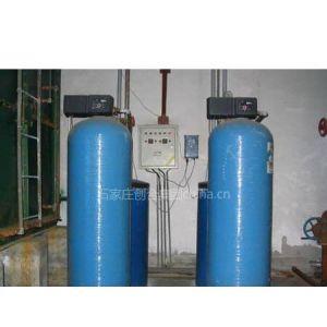 买【水处理设备】污水处理设备软化水处理设备反渗透设备【环球】