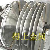 供应一级包装材料//201/304 /316/430/409/410//不锈钢包装材料