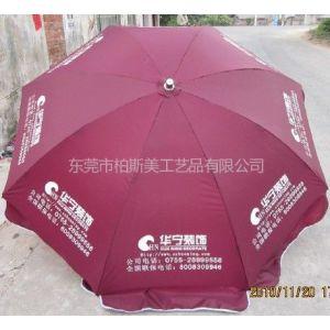 供应太阳伞 广告太阳伞厂家 东莞太阳伞订购价格