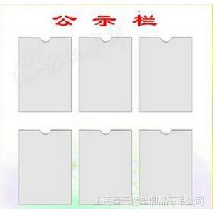 供应插纸盒/相册盒/名片盒/A4盒/A3/各种各样插纸盒/承接非标/
