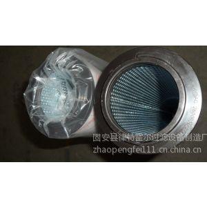 供应2600R010BN4HC—hydac贺德克滤芯