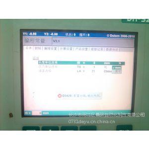 供应湖南长沙专业DELEM折弯机数控系统维修,DELEM DA-52系统上电报错维修,系统主板维修