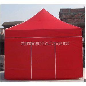供应昆明广告帐篷定做,曲靖帐篷批发,大理折叠帐篷印刷,昆明广告帐篷。