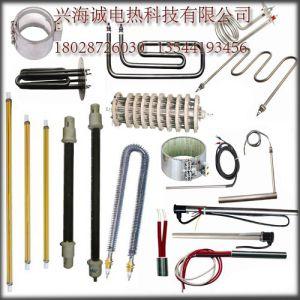xhc 深圳u型加热管 深圳单头加热棒 深圳订做批发 各种电热管定做