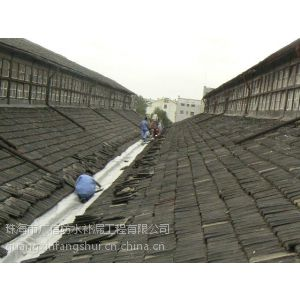 供应惠州博罗罗阳外墙防水补漏清洗公司惠州铁皮彩瓦屋面防水补漏防腐公司