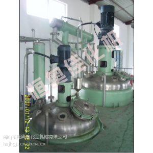 供应广东反应器,不锈钢反应锅
