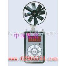 供应矿用电子翼轮式风速表 型号:AGY-CFJD5(25)