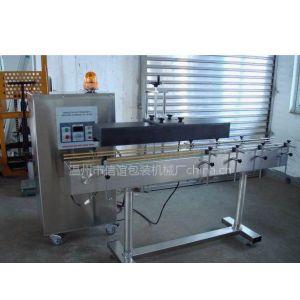 供应大口径连续晶体管电磁感应铝箔封口机