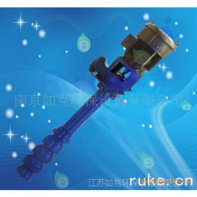 RJC冷热水长轴深井泵、深井泵、长轴深井泵、深井潜水泵