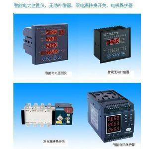 供应电能表,无功补偿器,复合开关,变送器