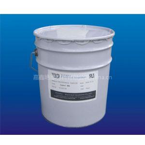 供应CC1096无溶剂型绝缘凡立水