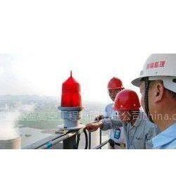 供应北京市高楼大厦LED航空灯高层住宅航标灯施工单位