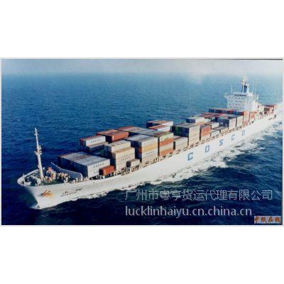 佛山到哈尔滨海运价格,佛山到哈尔滨货柜运输,福州港国内海运
