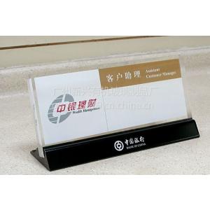 供应广州有机玻璃制品台牌