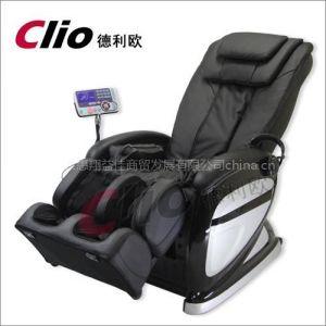 Clio德利欧D-C18舒适家庭款按摩椅