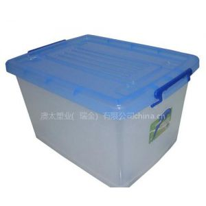 供应55L塑料滑轮整理箱