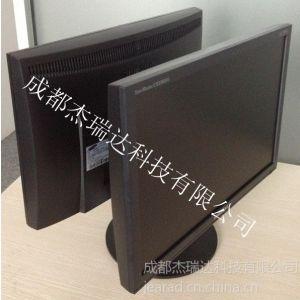 杰瑞达厂家供应19寸宽屏柜台式双面电脑显示器 JRD-LDS