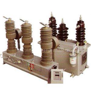 供应ZW32P-12带计量箱式预付费真空断路器