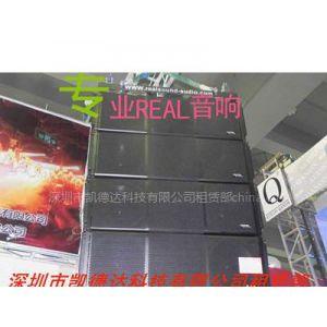 供应南山专业灯光舞台租赁,高端音响设备出租,无线合唱麦克风配套出租
