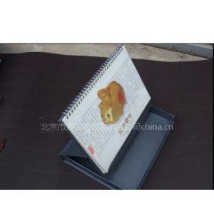 供应北京专业承接台历 挂历 书刊杂志 宣传册等彩色黑白印刷业务