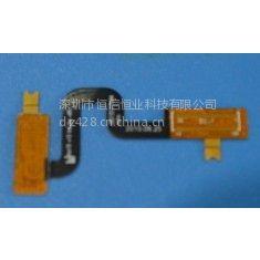 供应西安FPC柔性印制电路板厂家