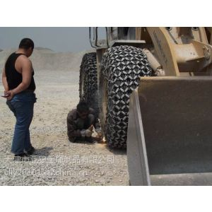 供应50装载机轮胎保护链价格、装载机轮胎保护链配件