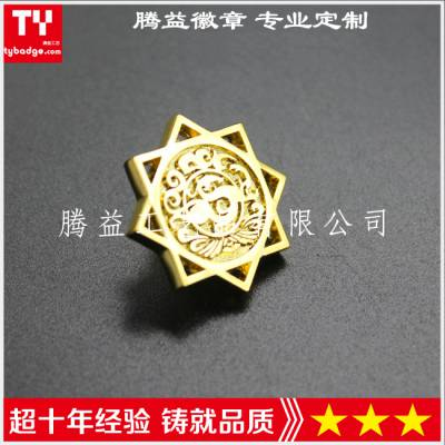 供应北京酒店胸针、北京酒店胸牌、北京银行胸针、企业公司标志LOGO胸针、高档徽章、高级胸章