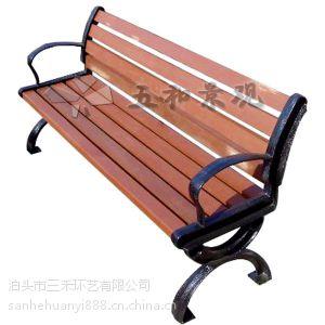 供应新疆木质椅子|新疆公园椅|新疆户外休闲椅