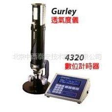 供应可控数位计时器/自动计数器,型号:Gurley-4320库号:M358480
