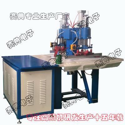 供应供应救生设备焊接机