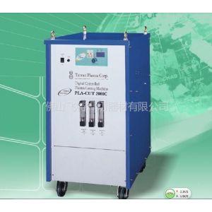 供应代理台湾电浆等离子切割机、焊接机销售维修