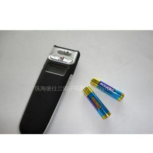 供应高档时尚2.4GHz无线简报器,红光激光遥控笔/翻页笔ALG01