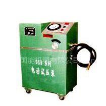 供应电动试压泵型号DSB-25