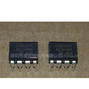 供应电源控制芯片MC34063 1A 1.2A 1.5A 全新原装现货0.32元/pcs
